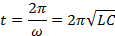 Equation 9